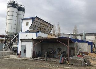Завод на Дорожной 13, Завод на ул. Богдана Хмельницкого, 77а