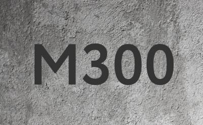 бетон 300 купить в воронеже